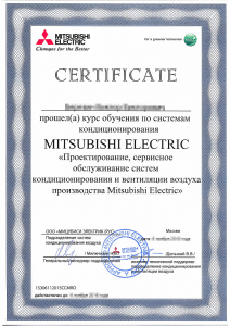 Проектирование, сервисное обслуживание систем кондиционирования и вентиляции