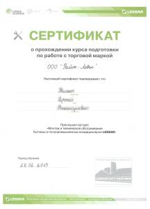 Монтаж и техническое обслуживание бытовых полупромышленных кондиционеров Lessar